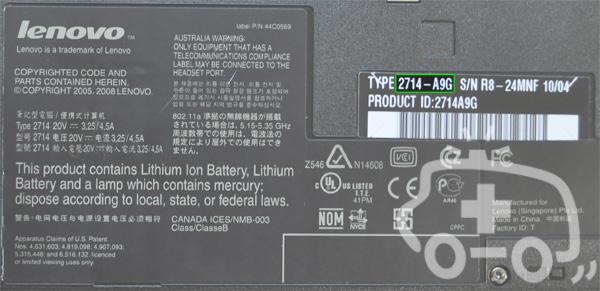 Lenovo Back